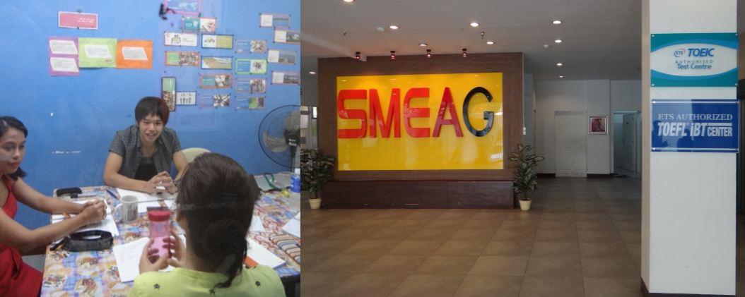 SME Capital - MICE