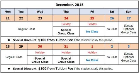 CIP Discount Xmas 2015