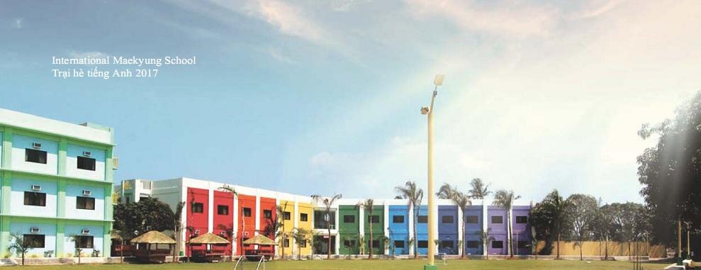 ims-campus