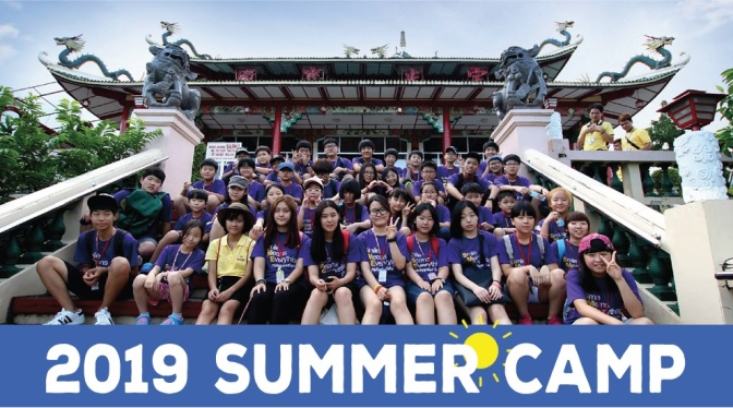 Trại hè tiếng Anh English Summer Camp 2019 Trường SMEAG – Philippines