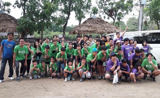 Trại hè tiếng Anh English Summer Camp Trường Anh ngữ CIEC 2019